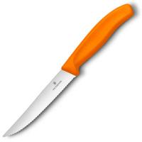 Victorinox Нож для стейка с волнистым лезвием оранжевый 12 см. (6.7936.12L9)