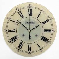 Династия Настенные кварцевые светло-коричневые круглые часы из стекла (01-089)