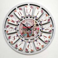 Galaxy Настенные часы  (734-5)